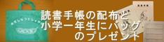 【送料注意】ポール 芝 ホールカップ レギュラータイプ【対応】:芝生のことならバロネスダイレクト 肥料 ホールカップを設置したら、次はこれ!