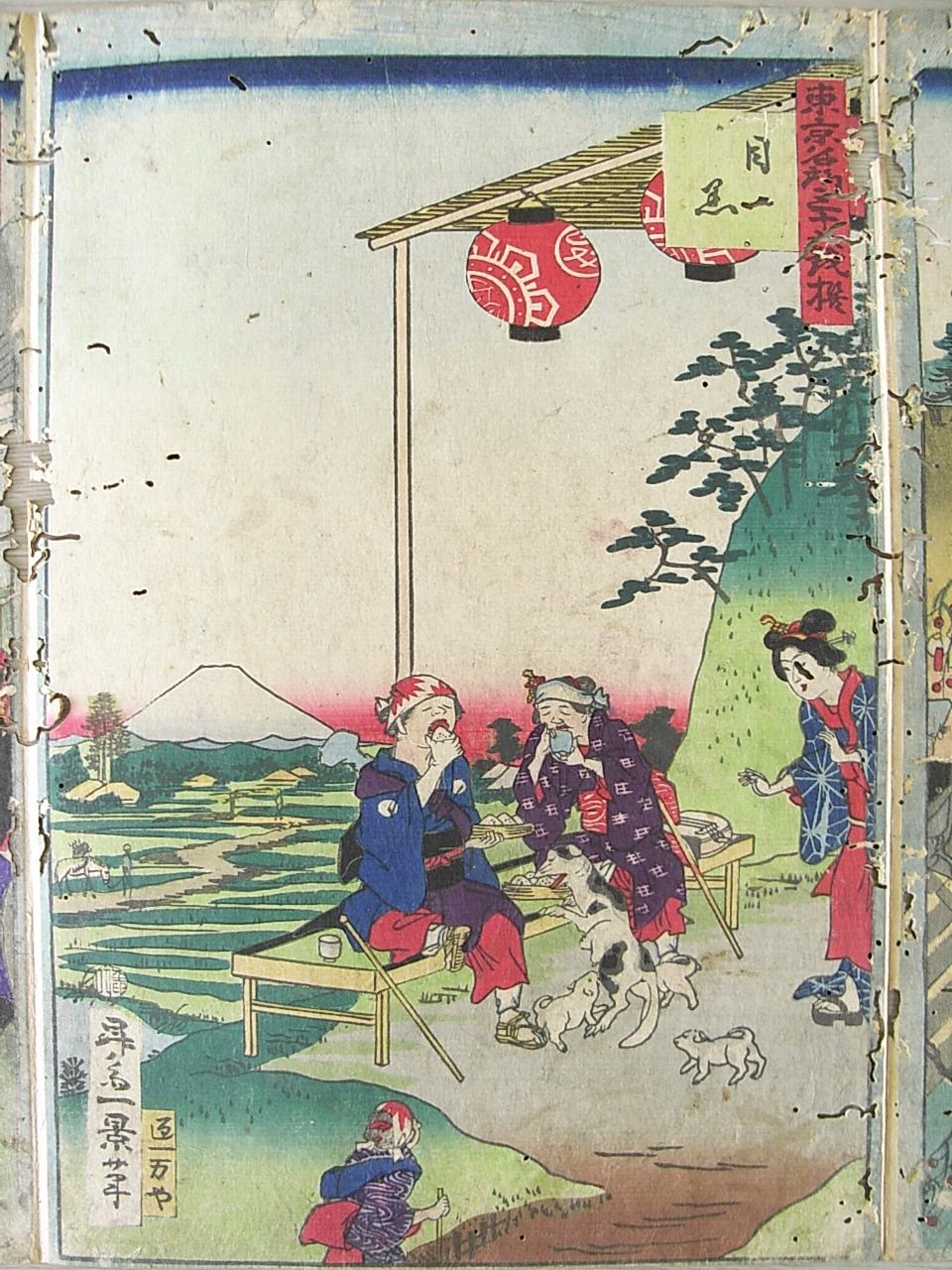 東錦絵(東京名所三十六戯撰,新聞錦絵)